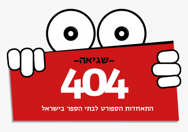 404_red